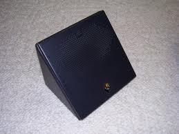 NeXT ADB Soundbox