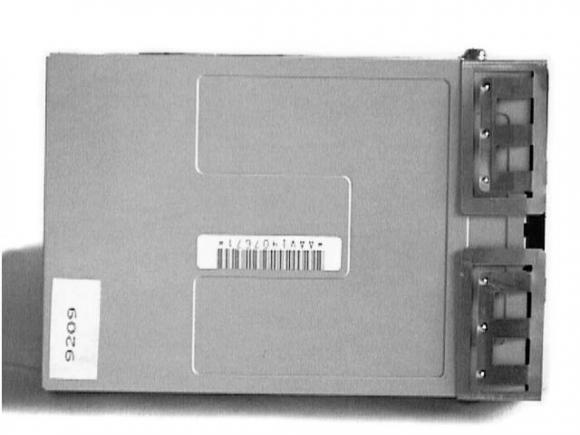 NeXT 2.88M internal floppy drive